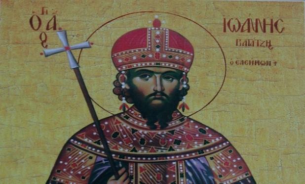 Ιωάννης-Βατάτζης-Ελεήμων-Βασιλεύς