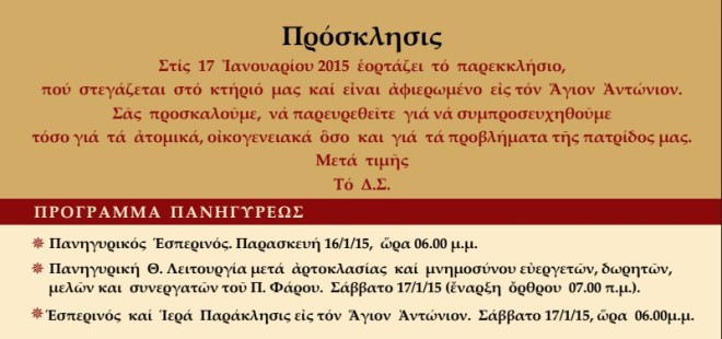 2015-01-12_103630