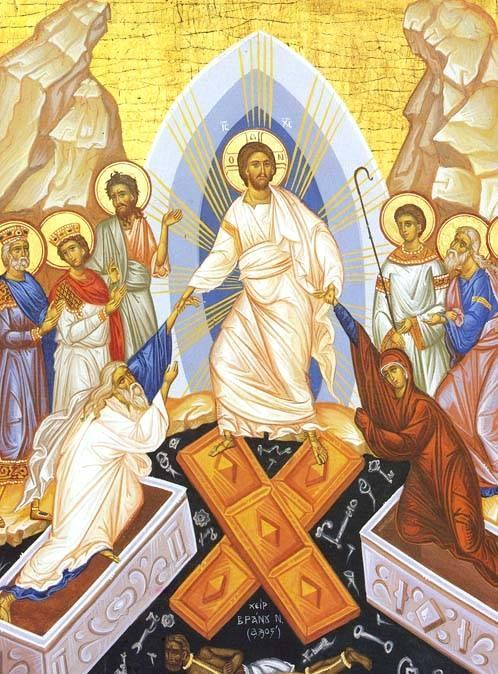 Ἄρατε πύλας, γιατί ἦρθε ὁ Χριστός, ἡ οὐράνια θύρα – Πειραϊκός Φάρος