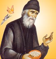 agaphmhtrikh